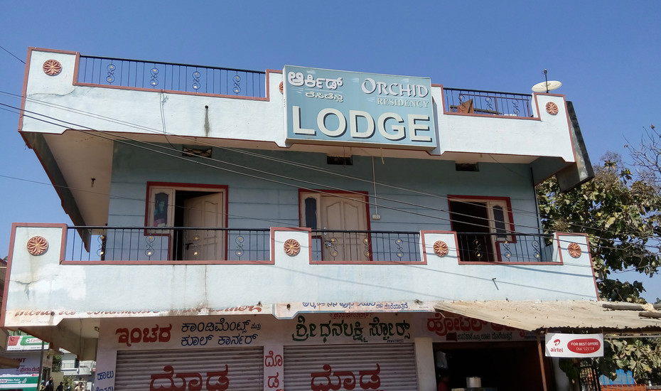 Orchid Residency Lodge Mysore